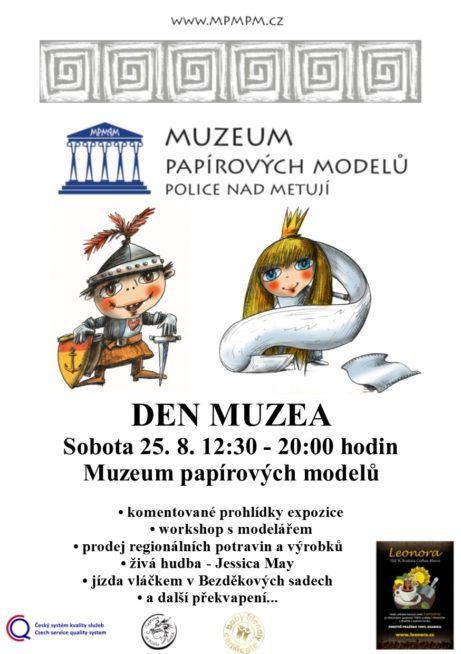 Den Muzea