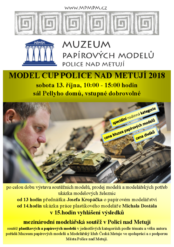 Model cup 2018